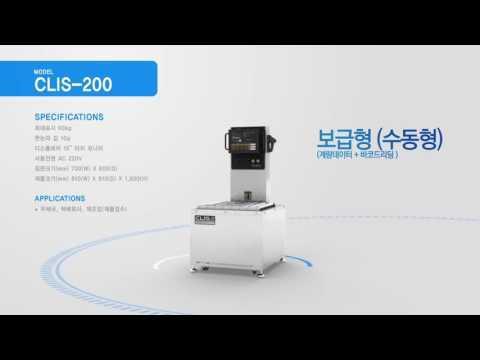 Giới thiệu cân điện tử CAS CLIS 200