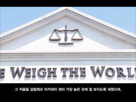 Giới thiệu CAS korea About CAS 2016 (EN)