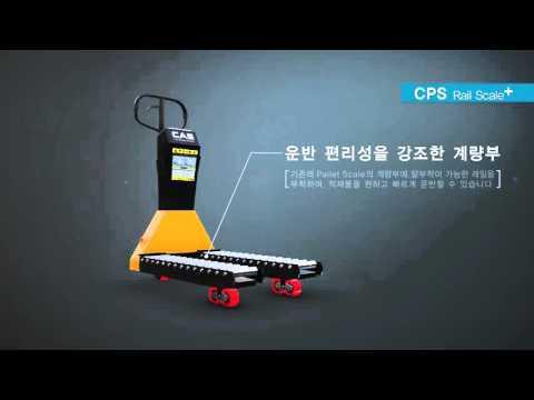 Giới thiệu cân pallet đầy tay CPS (KR)