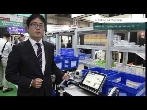 AI Picking Cart Solutions @Logis-Tech Tokyo 2016