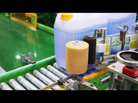 Cân đóng thùng phi - Plastic Filling System