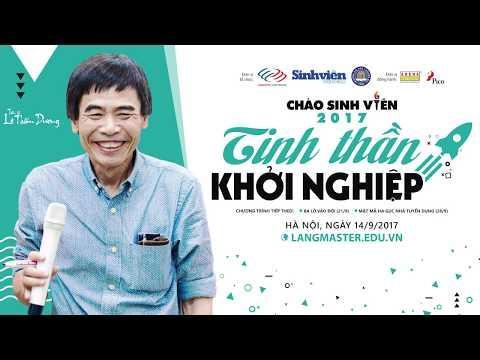 TS Lê Thẩm Dương 2017 Tinh Thần Khởi Nghiệp