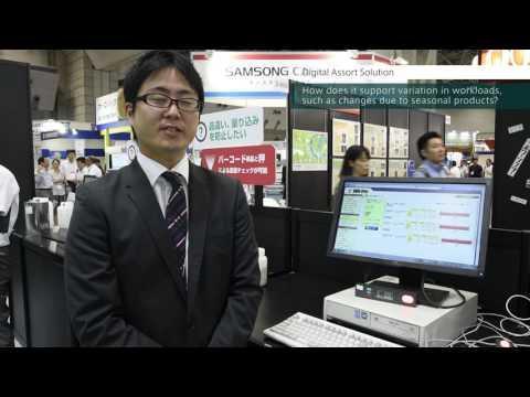 Digital Assort Solution @Logis-Tech Tokyo 2016