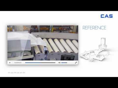 Giới thiệu video cân đóng bao điện tử CAS Packing System